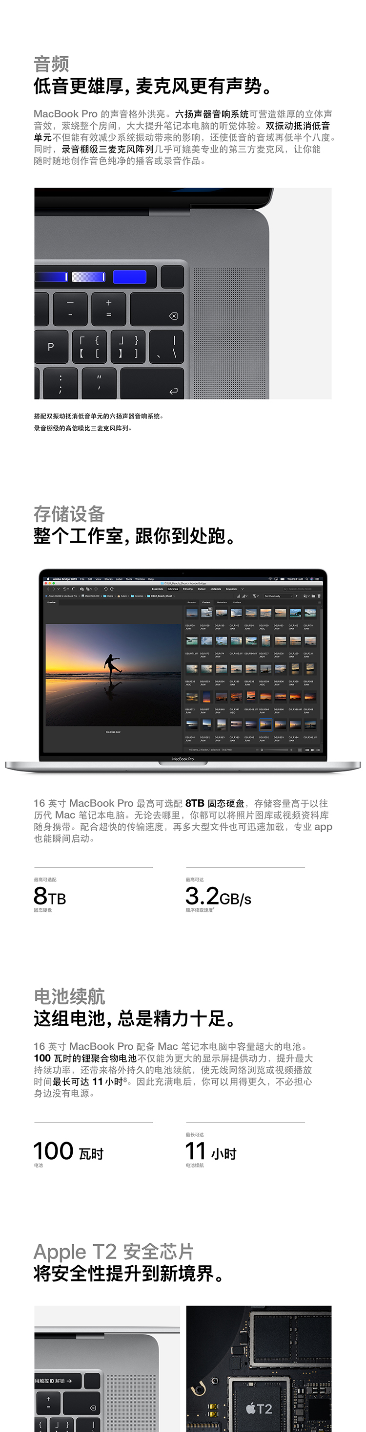Apple 2019新品 MacBook Pro 16【带触控栏】九代八核i9 16G 1TB 深空灰 Radeon Pro 5500M显卡 笔记本电脑 轻薄本 MVVK2CH/A